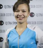 Александра Сингх – массаж, спа и хорошее настроение!